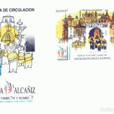 Sellos: SOBRE PRIMER DÍA DE CIRCULACIÓN EXFILNA 93 ALCAÑIZ . Lote 193430556