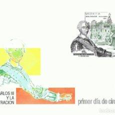 Sellos: SOBRE PRIMER DÍA DE CIRCULACIÓN CARLOS III Y LA ILUSTRACION 1988. Lote 193431761