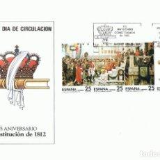 Sellos: SOBRE PRIMER DÍA DE CIRCULACIÓN 175 ANIVERSARIO CONSTITUCIÓN DE 1812 . Lote 193433090