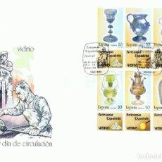 Sellos: SOBRE PRIMER DÍA DE CIRCULACIÓN ARTESANÍA ESPAÑOLA VIDRIO 1988. Lote 193435040