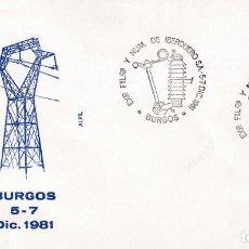 Sellos: ELECTRICIDAD IBERDUERO EXPOSICION FILATELICA Y NUMISMATICA, BURGOS 1981 MATASELLOS EN SOBRE DE ALFIL. Lote 194213012