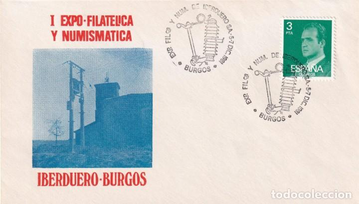 ELECTRICIDAD IBERDUERO EXPOSICION FILATELICA Y NUMISMATICA, BURGOS 1981. MATASELLOS EN RARO SOBRE IL (Sellos - Historia Postal - Sello Español - Sobres Primer Día y Matasellos Especiales)
