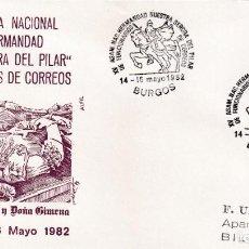 Sellos: EL CID HERMANDAD FUNCIONARIOS DE CORREOS XVI ASAMBLEA, BURGOS 1982. RARO MATASELLOS EN SOBRE ALFIL. . Lote 194214450