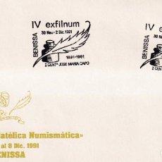 Sellos: LITERATOS JOSE MARIA CAPO ARGUDO I CENTENARIO, BENISSA (ALICANTE) 1991. MATASELLOS EN RARO SOBRE IL . Lote 194214685