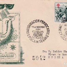 Sellos: TRENES INAUGURACION FERROCARRIL LERIDA-SAINT GIRONS, POBLA DE SEGUR 1951. MATASELLOS SOBRE ALFIL MPM. Lote 194216518