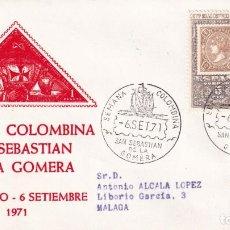 Sellos: BARCOS COLON SEMANA COLOMBINA, SAN SEBASTIAN GOMERA (CANARIAS) 1971. RARO MATASELLOS SOBRE ALFIL MPM. Lote 194216757