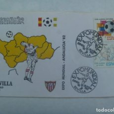 Sellos: SOBRE MUNDIAL DE FUTBOL DE ESPAÑA ´82 Y EXPO MUNDIAL ANDALUCIA ´82: SEVILLA CIUDAD SEDE. SEVILLA F.C. Lote 194221508