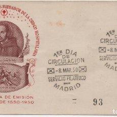 Sellos: SOBRE PRIMER DÍA CERTIFICADO A VALENCIA DEL Nº 1070 (EDIFIL). Lote 194254050