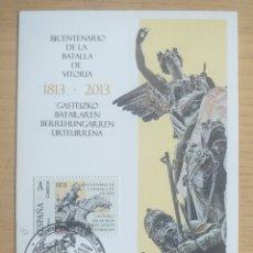 Sellos: SELLOS 2013 POSTAL SELLADA BICENTENARIO DE LA BATALLA DE VITORIA 1813 2013. Lote 194288027