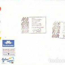 Sellos: EDIFIL 3091, AÑO INTERNACIONAL DEL TURISMO, PRIMER DIA MATASELLO DE MEDITERRANIA DE 1-12-1990 ALFIL. Lote 194304025