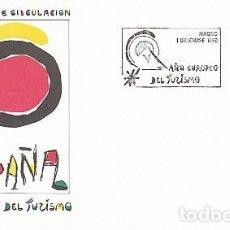 Sellos: EDIFIL 3091, AÑO INTERNACIONAL DEL TURISMO, PRIMER DIA DE 1-12-1990 SFC. Lote 194304151