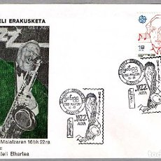 Sellos: MATASELLOS FESTIVAL DE JAZZ - JAZZ ALDIA. ALGORTA, GETXO, VIZCAYA, 1988. Lote 194323835