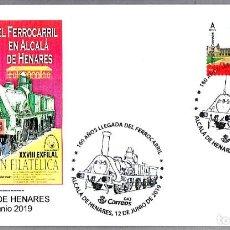 Sellos: MATASELLOS 160 AÑOS DEL FERROCARRIL. ALCALA DE HENARES 2019. Lote 194325308
