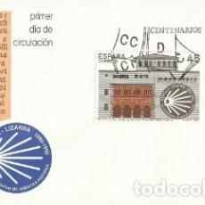 Sellos: PRIMER DÍA DE CIRCULACIÓN CENTENARIOS 1990. ESTELLA-LIZARRA 900 ANIVERSARIO DE NUESTRA HISTORIA. Lote 194346438