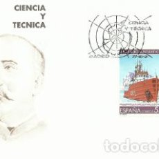 Sellos: PRIMER DÍA DE CIRCULACIÓN 1991 MADRID. CIENCIA Y TECNOLOGÍA - BASE ANTÁRTICA ESPAÑOLA JUAN CARLOS I. Lote 194347317