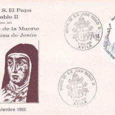 Sellos: RELIGION SS EL PAPA JUAN PABLO II VISITA AVILA 1982. MATASELLOS EN RARO SOBRE SANTA TERESA DE JESUS.. Lote 194528992