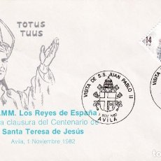 Sellos: RELIGION SS EL PAPA JUAN PABLO II VISITA AVILA 1982. MATASELLOS SOBRE SSMM REYES SANTA TERESA JESUS.. Lote 194529123