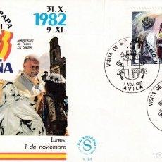 Sellos: RELIGION SS EL PAPA JUAN PABLO II VISITA AVILA 1982. MATASELLOS EN SOBRE DE FILAGRANO. RARO ASI.. Lote 194529195