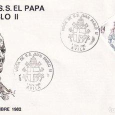 Sellos: RELIGION SS EL PAPA JUAN PABLO II VISITA AVILA 1982. MATASELLOS EN SOBRE DE ALFIL. RARO ASI.. Lote 194529376