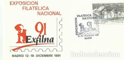 SPD. SOBRE PRIMER DÍA – EXPOSICIÓN FILATELIA NACIONAL. GOYA 1991 (Sellos - Historia Postal - Sello Español - Sobres Primer Día y Matasellos Especiales)