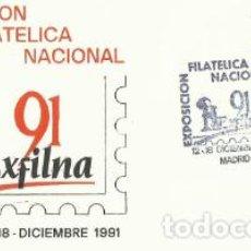 Sellos: SPD. SOBRE PRIMER DÍA – EXPOSICIÓN FILATELIA NACIONAL. GOYA 1991. Lote 194531647