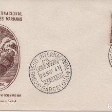 Sellos: SOBRE ILUSTRADO CON MATASELLOS DE CONGRESO INTERNACIONAL DE CONGRAGACIONES MARIANAS DE 1947. Lote 194538925