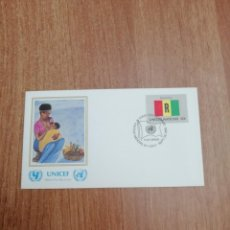 Sellos: SOBRE UNICEF OFFICIAL FIRST DAY COVER. Lote 194548453