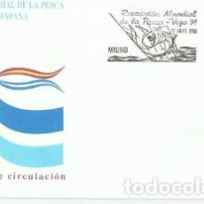 Sellos: SPD. SOBRE PRIMER DÍA EXPOSICION MUNDIAL DE LA PESCA – VIGO 1991 91SFC – A.801. Lote 194574301