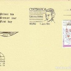Sellos: EDIFIL 3013, CENTENARIO DE GABRIELA MISTRAL, PRIMER DIA DE 1-6-1989 IRIS MUNDUS. Lote 194603117