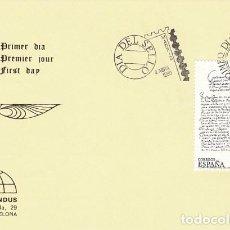 Sellos: EDIFIL 2998, PRIMER CENTENARIO DEL CUERPO DE CORREOS, PRIMER DIA DE 11-3-1989 IRIS MUNDUS. Lote 194603507
