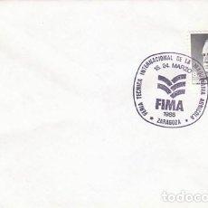 Sellos: AÑO 1988, FIMA, FERIA TECNICA DE LA MAQUINARIA AGRICOLA EN ZARAGOZA. Lote 194603820