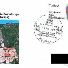 Sellos: ESPAÑA. MATASELLOS ESPECIAL. SANTUARIO DE COVADONGA. CANGAS DE ONIS (ASTURIAS). 2020. Lote 194617300