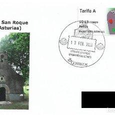 Sellos: ESPAÑA. MATASELLOS ESPECIAL. ERMITA DE SAN ROQUE. TINEO (ASTURIAS). 2020. Lote 194617487