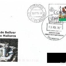 Sellos: ESPAÑA. MATASELLOS ESPECIAL. CASTILLO DE BELLVER. PALMA DE MALLORCA. 2020. Lote 194620135