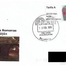 Sellos: ESPAÑA. MATASELLOS ESPECIAL. TERMAS ROMANAS. GIJON (ASTURIAS). 2020. Lote 194620336