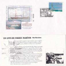 Sellos: MAHON-BARCELONA 150 AÑOS DE CORREO MARITIMO, MAHON (BALEARES) 2004. MATASELLOS RARO SOBRE + TARJETA. Lote 194625945