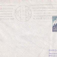Sellos: EMIGRACION ESPAÑOLA IV CONGRESO, OVIEDO (ASTURIAS) 1971. RARO MATASELLOS RODILLO EN SOBRE. MPM.. Lote 194627773