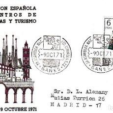 Sellos: TURISMO XXXVI ASAMBLEA CENTROS INICIATIVAS, LLANES (ASTURIAS) 1971 RARO MATASELLOS SOBRE ALFIL MPM. Lote 194627880