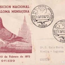 Sellos: PALOMA MENSAJERA VII EXPOSICION, OVIEDO (ASTURIAS) 13 FEBRERO 1972. MATASELLOS SOBRE ILUSTRADO. MPM.. Lote 194632186