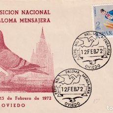 Sellos: PALOMA MENSAJERA VII EXPOSICION, OVIEDO (ASTURIAS) 12 FEBRERO 1972. MATASELLOS SOBRE ILUSTRADO. MPM.. Lote 194632416
