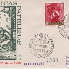 Sellos: SOBRE ILUSTRADO CERTIFICADO CON MATASELLOS DE JORNADAS TÉCNICAS PAPELERAS DE 1968. Lote 194645665
