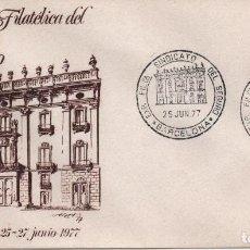 Sellos: SOBRE ILUSTRADO DE 1977 CON MATASELLOS DE LA EXPOSICIÓN FILATÉLICA DEL SINDICATO DEL SEGURO. Lote 194646408