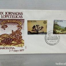 Sellos: SOBRE PRIMER DÍA BARCELONA MAYO 1977 JORNADAS LOPETELICAS ALFIL. Lote 194647592