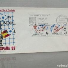 Sellos: SOBRE PRIMER DÍA BARCELONA COPA MUNDIAL, FÚTBOL 1982 S.F.C A 581 BIS . Lote 194647613