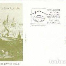Sellos: EDIFIL 2959, I CONGRESO MUNDIAL DE CASAS REGIONALES, PRIMER DIA DE 9-9-1988 ALFIL. Lote 194709577