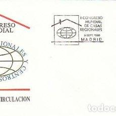 Sellos: EDIFIL 2959, I CONGRESO MUNDIAL DE CASAS REGIONALES, PRIMER DIA DE 9-9-1988 ALFIL. Lote 194709675