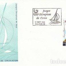 Sellos: EDIFIL 2958, VELA, JUEGOS OLIMPICOS DE SEUL, PRIMER DIA DE 10-9-1988 SFC. Lote 194709847