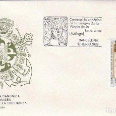Sellos: EDIFIL 2954, CORONACION CANONICA DE LA VIRGEN DE LA ESPERANZA DE MALAGA, PRIMER DIA DE 18-6-1988 SFC. Lote 194710401