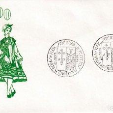 Sellos: BODAS DE PLATA SOCIEDAD DE FESTEJOS, OVIEDO (ASTURIAS) 1973. MATASELLOS EN SOBRE DE ALFIL.. Lote 194725400