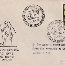 Sellos: RELIGION EXPOSICION FILATELICA DE NAVIDAD, POLA DE SIERO (ASTURIAS) 1973. MATASELLOS RARO SOBRE. MPM. Lote 194727662